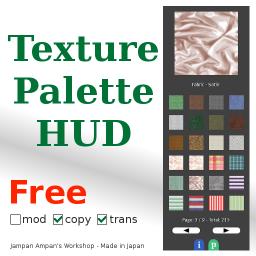 TexturePaletteHUD_package_free_050.png